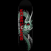 Powell Peralta Cab Ban This Skateboard Deck Black - 9.265 x 32